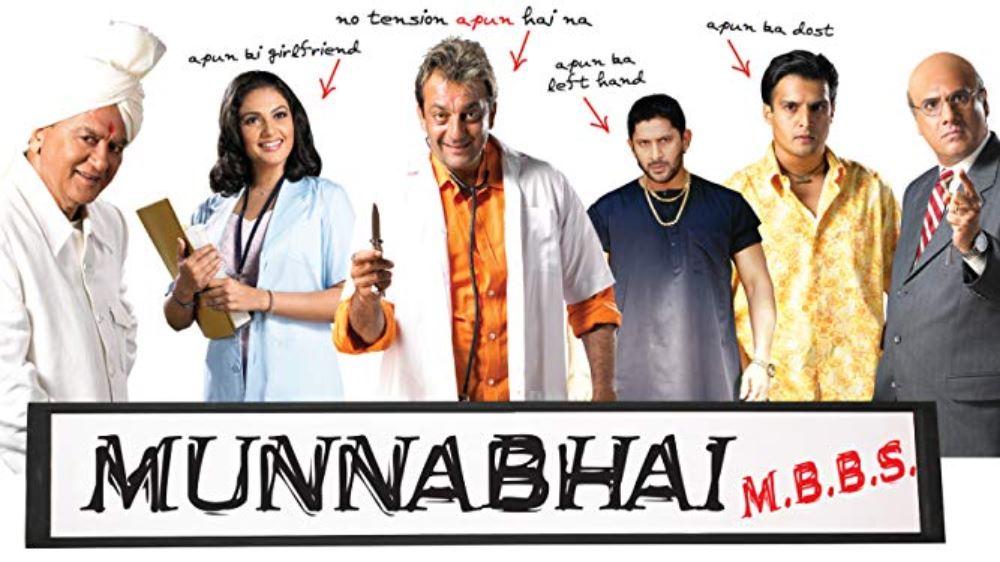 munna bhai mmbs bollywood sanjay dutt gracy singh cast