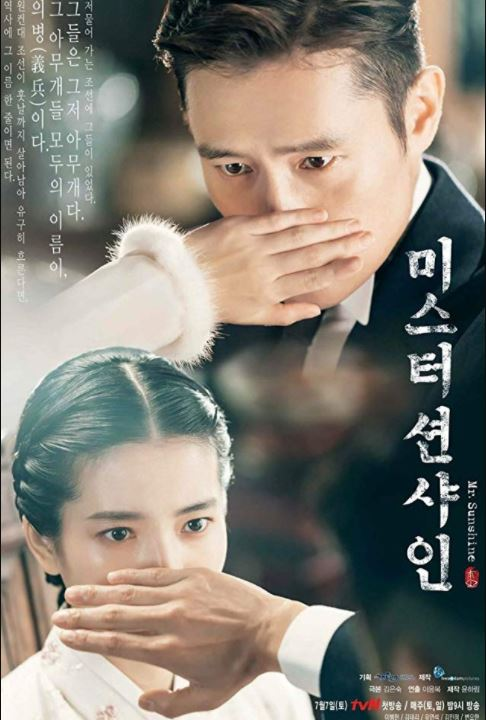 netflix south korean mr sunshine